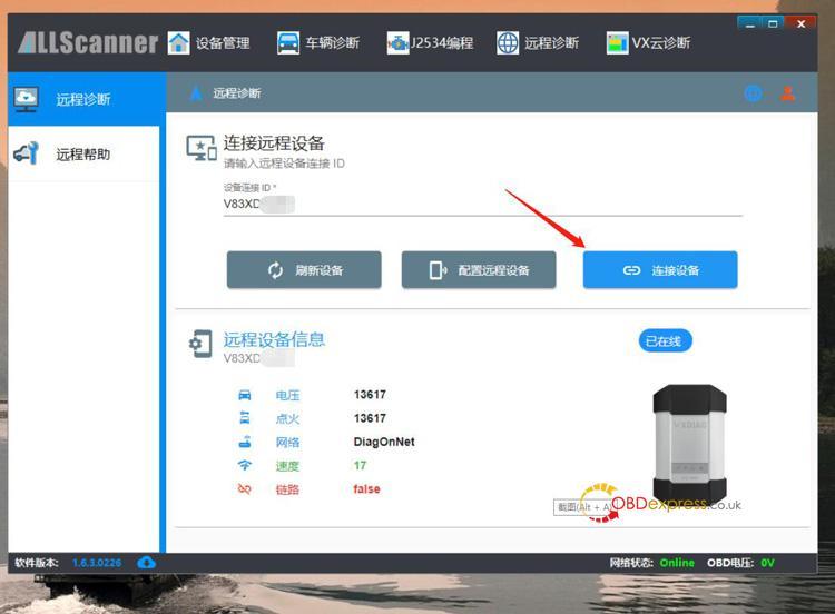 Benz Doi Vcx Se Donet Remote Diagnostics Settings 13