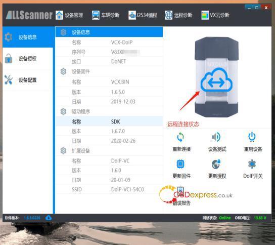 Benz Doi Vcx Se Donet Remote Diagnostics Settings 15