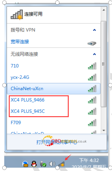 Sd C4 C5 Wlan Settings 01