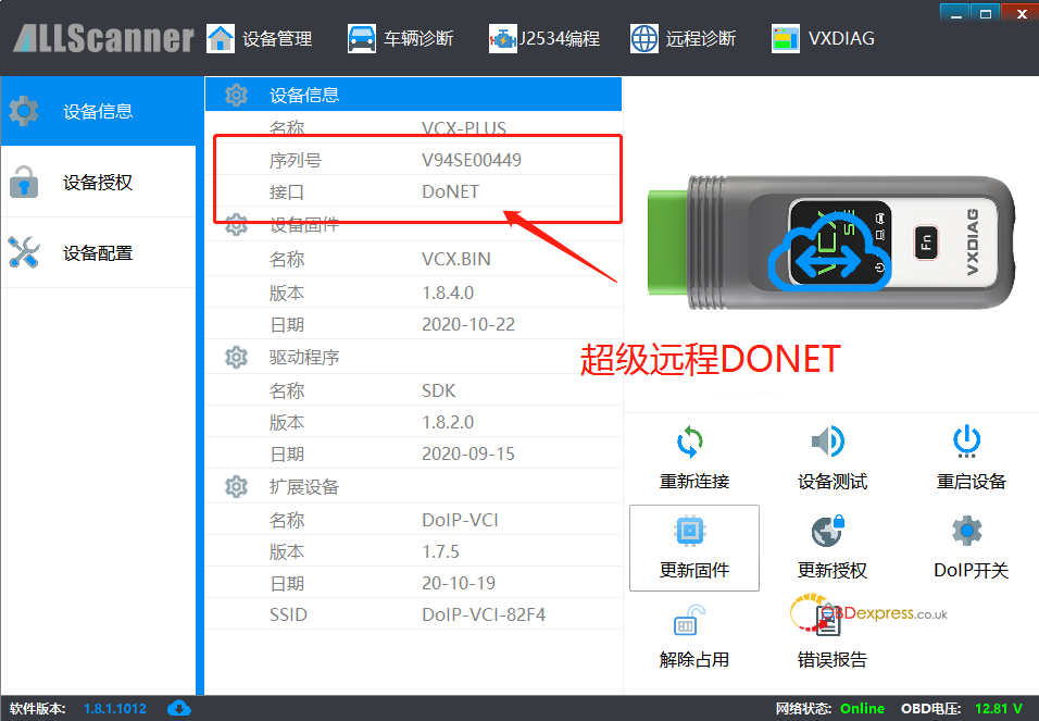 Vcx Se Donet Remote Mercedes Online Programming 04