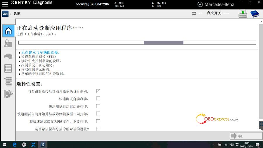 Vcx Se Donet Remote Mercedes Online Programming 05