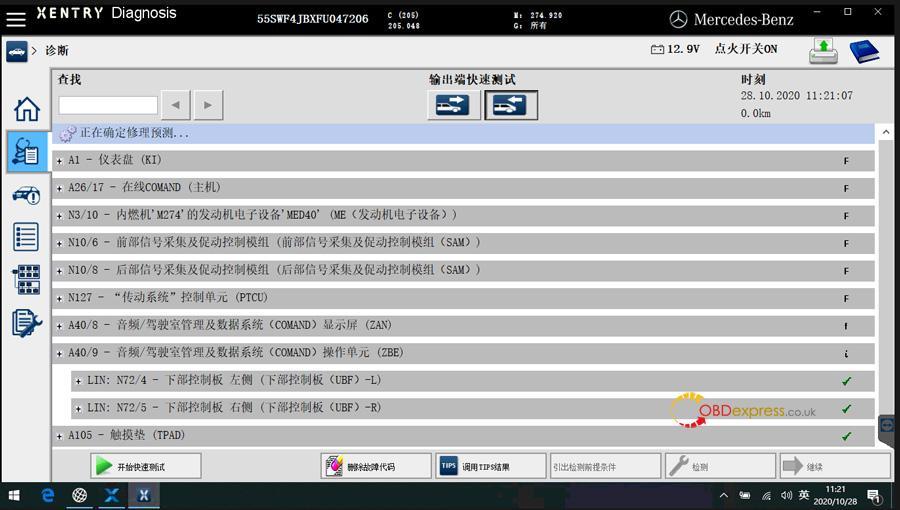 Vcx Se Donet Remote Mercedes Online Programming 06