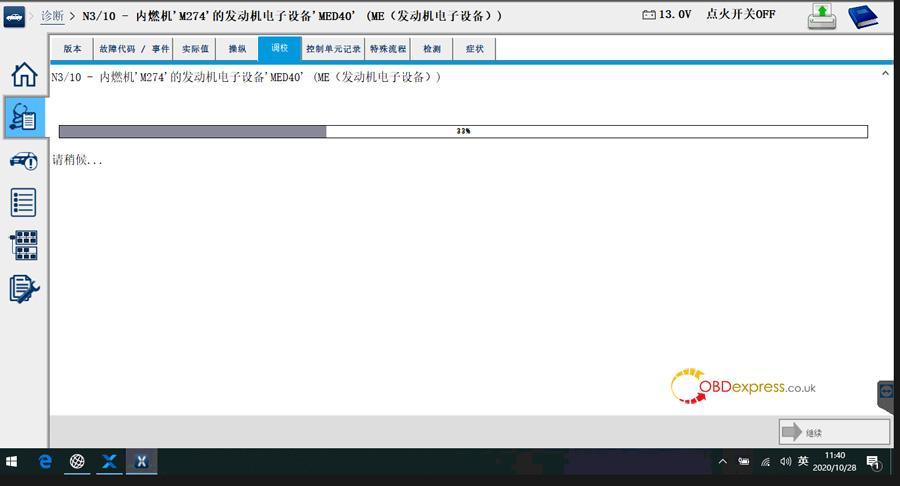 Vcx Se Donet Remote Mercedes Online Programming 09