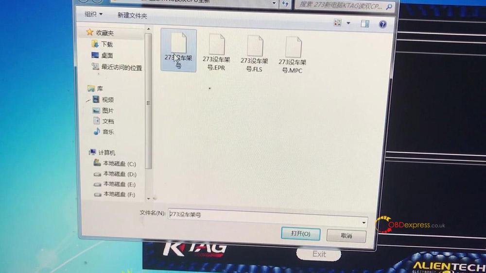ktag read write mercedes benz me9 7 ecu data 08 - How to read write Mercedes Benz ME9.7 ECU data with Ktag Clone?