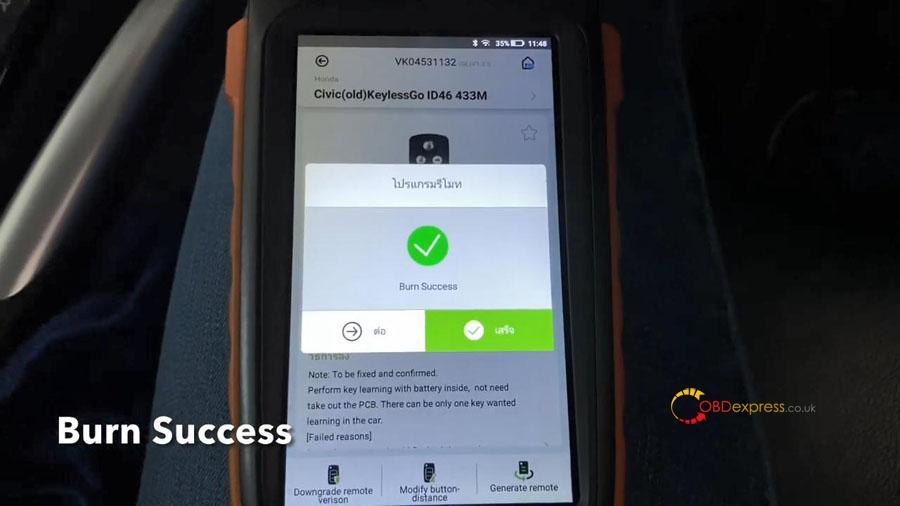 vvdi key too max min obd program honda civic 12 - VVDI Key Tool Max + Mini OBD program Honda Civic: perfectly