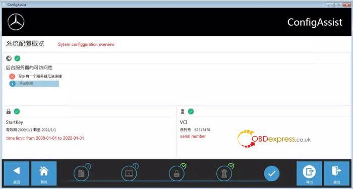 configure vxdiag benz c6 via configassist 08 - Configure VXDIAG Benz C6 via ConfigAssist