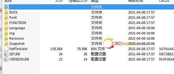 obdstar-x300m-registered-password-and-sn-is-not-match-03