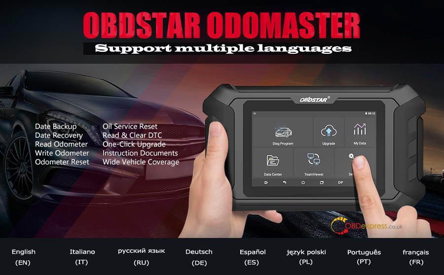obdstar odomaster language - Update! obdstar odomaster adds more languages - obdstar odomaster language