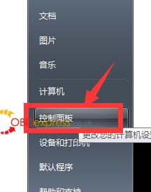"""vvdi2 select device not found 01 - Xhorse VVDI2 """"Select Device not Found"""" Solution - Xhorse VVDI2 solves about: Select Device not Found"""