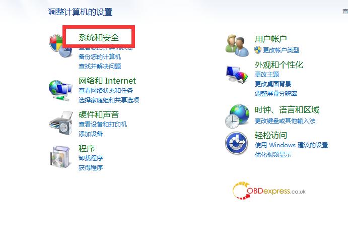 """vvdi2 select device not found 02 - Xhorse VVDI2 """"Select Device not Found"""" Solution - Xhorse VVDI2 solves about: Select Device not Found"""