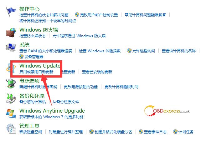 """vvdi2 select device not found 03 - Xhorse VVDI2 """"Select Device not Found"""" Solution - Xhorse VVDI2 solves about: Select Device not Found"""