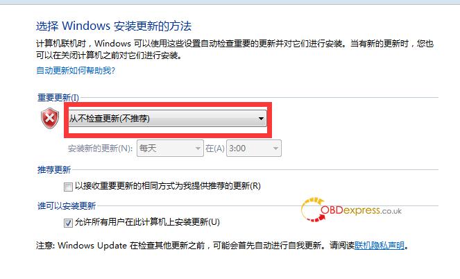 """vvdi2 select device not found 04 - Xhorse VVDI2 """"Select Device not Found"""" Solution - Xhorse VVDI2 solves about: Select Device not Found"""