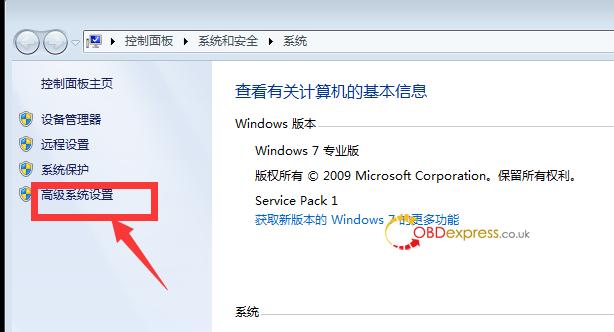 """vvdi2 select device not found 06 - Xhorse VVDI2 """"Select Device not Found"""" Solution - Xhorse VVDI2 solves about: Select Device not Found"""