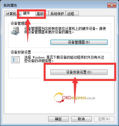 """vvdi2 select device not found 07 - Xhorse VVDI2 """"Select Device not Found"""" Solution - Xhorse VVDI2 solves about: Select Device not Found"""