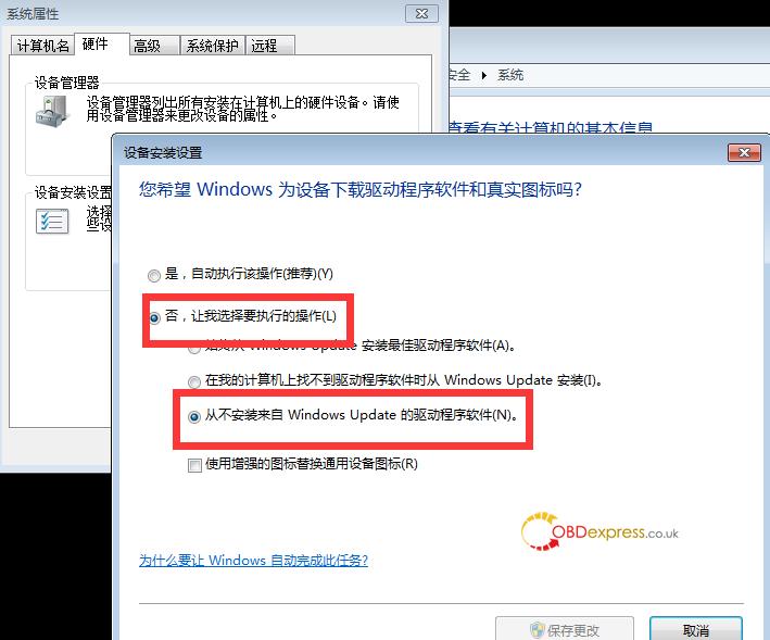 """vvdi2 select device not found 08 - Xhorse VVDI2 """"Select Device not Found"""" Solution - Xhorse VVDI2 solves about: Select Device not Found"""