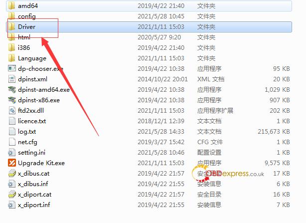 """vvdi2 select device not found 11 - Xhorse VVDI2 """"Select Device not Found"""" Solution - Xhorse VVDI2 solves about: Select Device not Found"""