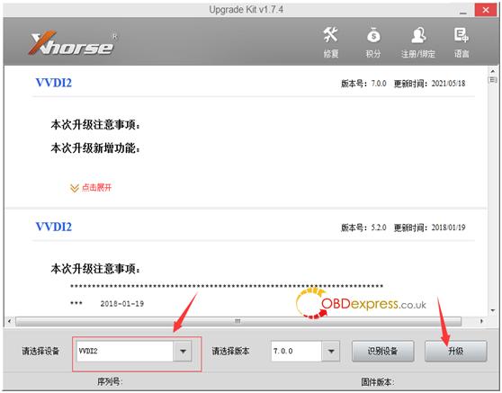 """vvdi2 select device not found 14 - Xhorse VVDI2 """"Select Device not Found"""" Solution - Xhorse VVDI2 solves about: Select Device not Found"""